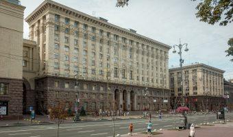 Kiev City Council building on Khreshchatyk