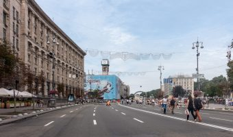 Photo of Khreshchatyk, the main street in the city centre. Taken on a Sunday when it is closed to vehicular traffic.