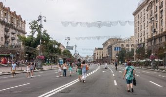 Khreshchatyk, the main street in centre of Kiev, closes to traffic on public holidays and Sundays.
