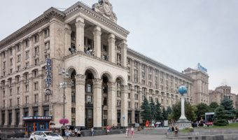 Central Post Office on Independence Square in Kiev, Ukraine