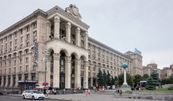 Central Post Office, Kiev, Ukraine