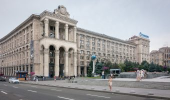 Independence Square and the Central Post Office in Kiev, Ukraine
