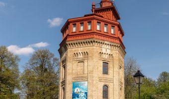 Photo of the Water Information Centre (aka Water Museum) in Khreshchatyk Park, Kiev, Ukraine.