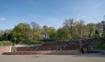 The amphitheatre at Khreshchatyk Park in Kiev.