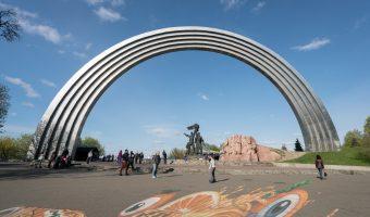 The People's Friendship Arch in Khreshchatyk Park, Kiev.