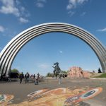 The People's Friendship Arch in Khreshchatyk Park. The giant titanium structure is also known as the Friendship of the Nations Arch.