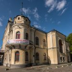 Photo of the National Philharmonic of Ukraine concert hall on Volodymyrskyi Descent in Kiev, Ukraine.