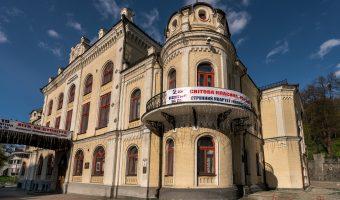 Photograph of the National Philharmonic of Ukraine concert hall near European Square in Kiev, Ukraine. Also known as the Kiev Philharmonic or National Philharmonic.