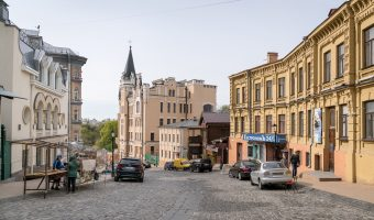 Photograph of Andrew's Descent in Kiev, Ukraine. The Castle of Richard the Lionheart can be seen at the centre of the photo.