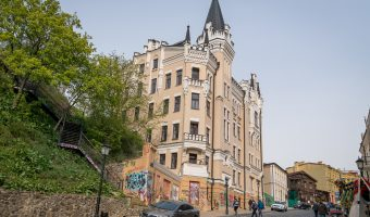 Photograph of the Castle of Richard the Lionheart in Kiev. Situated on Andrew's Descent in the city centre.