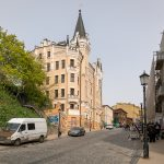 Photo of the Castle of Richard the Lionheart. Located on Andrew's Descent in Kiev city centre.