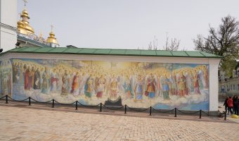 Mural at entrance to St Michael's Golden-Domed Monastery in Kiev, Ukraine