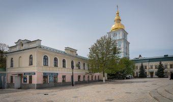 Bell tower at St Michael's Golden-Domed Monastery in Kiev, Ukraine