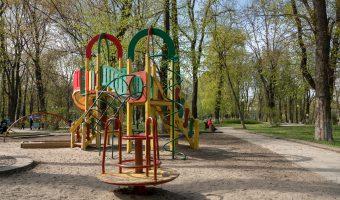 Playground in Mariinsky Park, Kiev.