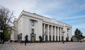 View of Verkhovna Rada (Ukrainian parliament) from Constitution Square.