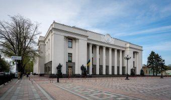 Photograph of the Verkhovna Rada (Ukrainian parliament). Taken from Constitution Square.