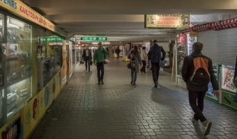 Photograph of the underground passage linking the northern and southern ends of Independence Square in Kiev. It passes under Khreshchatyk, the main street in the city centre. The entrance to Maidan Nezalezhnosti Metro Station is also here.