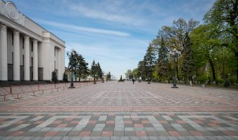 Photograph of Constitution Square in Kiev, Ukraine. The Ukrainian parliament (Verkhovna Rada) is on the left. Mariinsky Park is to the right.