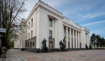 Photo of the Verkhovna Rada (Ukrainian parliament). Taken on Constitution Square.