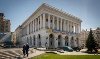 The Petro Tchaikovsky National Music Academy of Ukraine (Kiev Conservatory) on Independence Square in Kiev.
