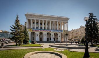 he Kiev Conservatory on Independence Square in Kiev city centre. The Ukrainian institute of music is more formerly known as the Petro Tchaikovsky National Music Academy of Ukraine.