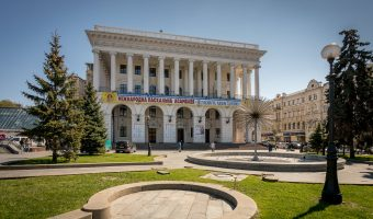 Photo of the Kiev Conservatory on Independence Square.