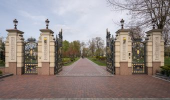 Entrance to Mezhyhirya, the former home of the disgraced President of Ukraine, Viktor Yanukovych.