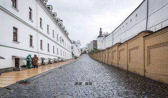 Road to Lower Lavra at Kiev Pechersk Lavra