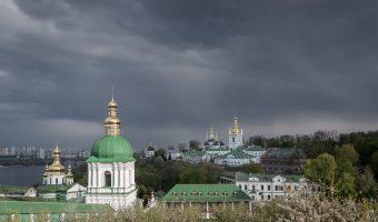 Lower Lavra at Kiev Pechersk Lavra