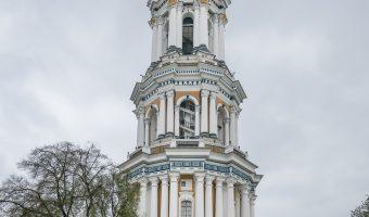 Great Lavra Bell Tower at Kiev Pechersk Lavra