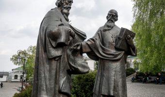 Statue of Saints Cyril and Methodius at Kiev Pechersk Lavra