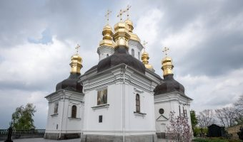 Church of the Nativity of the Virgin, Kiev