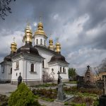 Church of the Nativity of the Virgin and cemetery at Kiev Pechersk Lavra
