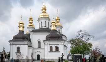 Church of the Nativity of the Virgin