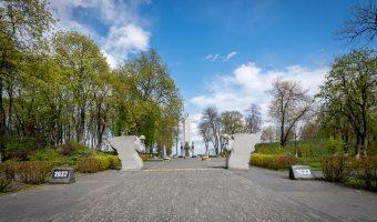 Park of Eternal Glory and Holodomor Victims Memorial, Kiev Ukraine