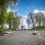 Holodomor Victims' Memorial in Kiev, Ukraine
