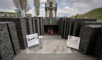 Entrance to Holodomor Victims' Memorial Museum in Kiev, Ukraine