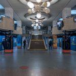 View of the platforms at Akademmistechko Metro Station in Kiev, Ukraine.