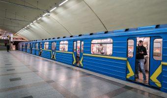 Train at the platform of Zhytomyrska Metro Station in Kiev, Ukraine.