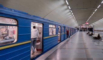Passengers boarding a train at Zhytomyrska Metro Station in Kiev, Ukraine.