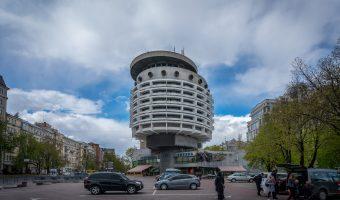 Hotel Salute, Kiev, Ukraine