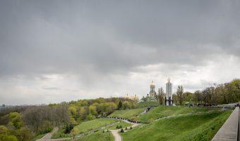 View of the Park of Eternal Glory (Park Vichnoyi Slavy) in Kiev, Ukraine
