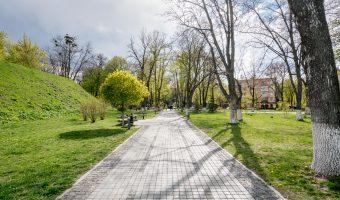 Path in the Park of Eternal Glory (Park Vichnoyi Slavy) in Kiev, Ukraine.
