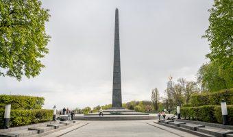 Tomb of the Unknown Soldier/Glory Obelisk in Kiev, Ukraine