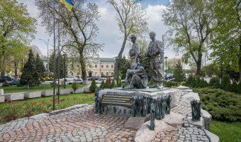 Memorial to soldiers that died in the Soviet-Afghan War (1979 - 1989). Located near Pechersk Lavra in Kiev, Ukraine.