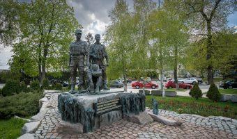 Soviet-Afghan War Memorial, Kiev, Ukraine