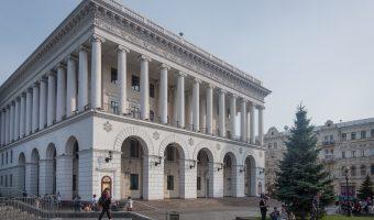Photo of the Petro Tchaikovsky National Music Academy of Ukraine (Kiev Conservatory) on Independence Square in Kiev, Ukraine.