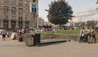 Passage leading to Maidan Nezalezhnosti Metro Station. Situated on Khreshchatyk.