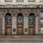 Entrance to Kiev City Council building
