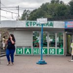 Hair and beauty salon at Vydubychi Bus Station in Kiev, Ukraine.